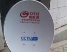 电视接收天线机顶盒