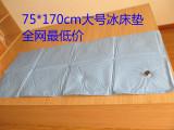冰垫批发 夏季学生宿舍单人冰床垫 75*170海绵充气水垫沙发垫