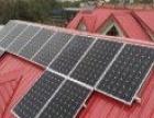 电地暖的清洗安装和维保太阳能发电太阳能热水空气热泵