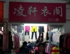 永泰县樟城镇南湖中心市场二楼221号店面招租公告