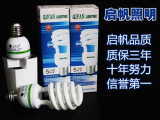 螺旋节能灯,中螺旋三基色12管径节能灯,厂家批发E27白光节能灯
