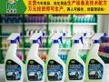 玻璃水防冻液设备车用尿素设备生产厂家一机多用