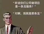 大兴文网文备案 年检
