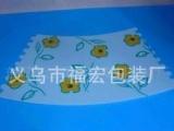 球形灯罩 透明灯罩 吊灯罩 反光灯罩 灯