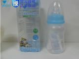 【雅培正品】新生儿 母婴用品 PP奶瓶 120ml YPP01