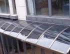 芜湖阳台铝合金雨棚 户外窗台棚 遮阳防雨入户棚厂家