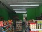 咸阳金华路连锁超市转让