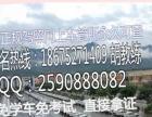 南平驾校小车培训学费优惠(C1)