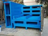 深圳倉庫卡板金屬鐵卡板周轉鐵托盤生產定做廠家