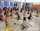 凉山西昌钢管舞培训学校 钢管舞教练专业培训 零基础授课