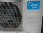 9成新中央空调格力风管机包安装材料保修销售空调