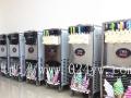 盘锦夏季特惠冰淇淋机设备 冰淇淋浆料冰淇淋原料一站采购