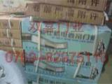 松山湖拉闸门价格 卷帘门图片 卷闸门安装