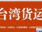中山到珠三角13米平板车运输香港澳门平板车运输报关