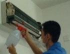 南通空调清洗保养开发区专业空调维修清洗服务