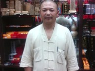 武汉风水大师耶朗起名 预测 算命 择日 风水 道法咨询服务