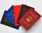 武汉电焊工资格证考试报名条件及资料