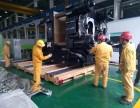 惠州市设备出口国内木箱包装认准(明通集团)快捷 高效 安全