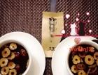 又木红枣黑糖姜茶加盟投资金额 1万元以下