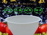 供应加厚豆腐缸 做豆腐专用 食品级材料 耐酸碱防腐蚀