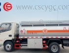 临沧东风小型加油车4吨5吨油罐车厂家直销现货供应