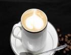 金比卡咖啡奶茶 金比卡咖啡奶茶加盟招商