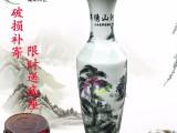 景德镇陶瓷落地大花瓶 手绘釉下彩瓷器 客厅酒店摆设1.2米
