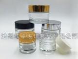 沧州华卓供应优质透明膏霜瓶 钠钙玻璃瓶 化妆品瓶质优价廉