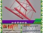 圆管桁架钢桁架铁桁架广告架舞台桁架厂家直销背景架