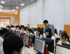 上海宝山月浦杨行罗店罗南盛桥电脑培训电脑学校电脑补习报名