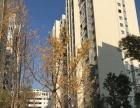 西昌鑫海国际公寓