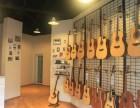 邹平县长山镇专业吉他 架子鼓 钢琴 古筝培训 儿童成人培训