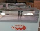山东手机柜台生产厂家