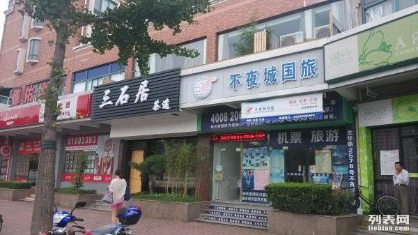 上海徐汇区旅行社--2018年国内国际旅游线路