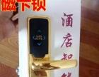 鹰潭酒店房卡电子锁 宾馆系统门锁 桑拿锁 取电开关