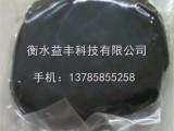 聚氯乙烯胶泥规格 塑料胶泥参数