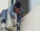 郑州花园路空调移机拆装维修电话是多少
