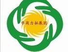 2017年第25届亚洲电力能源及输配电展览会