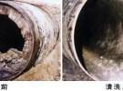 常州万杰疏通管道潜水打捞管道检测污水池清理工程有限公司