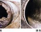 泉州路路发大型管道疏通清淤潜水打捞服务公司