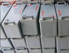 上海高价回收蓄电池 二手电瓶回收 UPS电源回收公司
