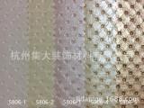 经典面包纹PVC革,装饰皮革面料,软硬包