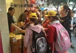 浙江省台州市玉环市大楚门脆皮烧饼加盟培训烧饼加盟