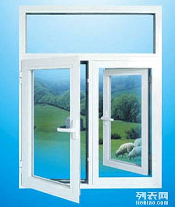 德州金蜜蜂专业制造安装批发零售隐形纱窗