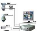 网络监控安装公司