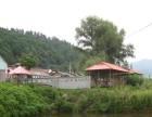 避暑 养生 休闲 写生 好去处:山水度假村