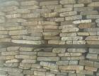 高价回收方木架板木胶板
