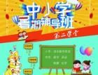 上海四年级语文补习班 金山五年级英语一对一辅导班