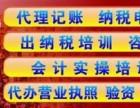 郑州惠济区工商注册经营范围查询