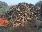 出售壁炉专用木柴,仅限青岛地区